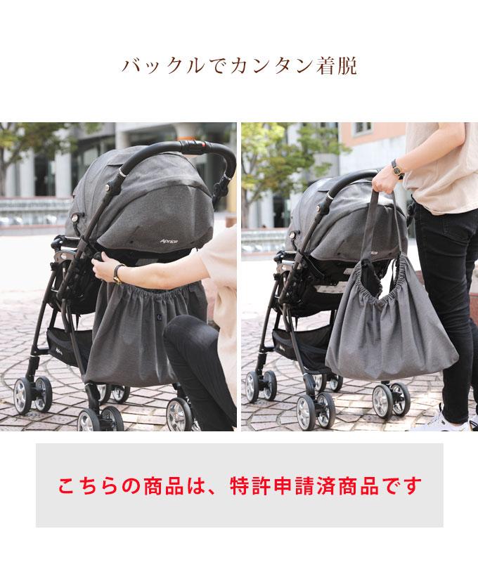 ベビーカーアンダーバッグ ベビーカー用バッグ バギーバッグ 収納バッグ 転倒防止