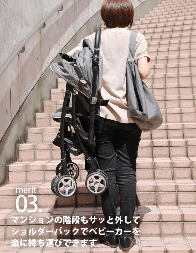 ベビーカーアンダーバッグ ベビーカー用バッグ バギーバッグ 収納バッグ メリット