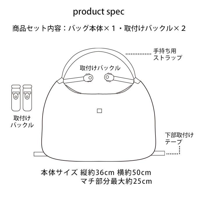 ベビーカーアンダーバッグ ベビーカー用バッグ バギーバッグ 収納バッグ 商品詳細