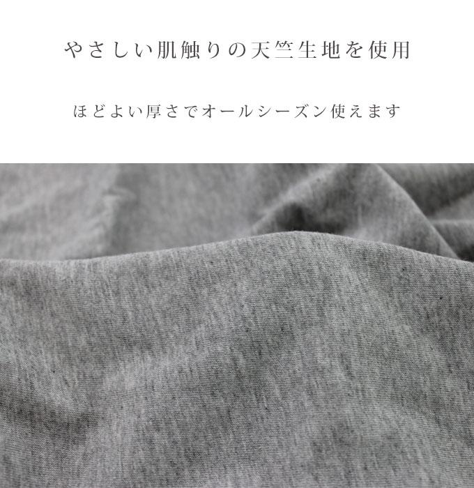 授乳ケープ 授乳ストール 大判