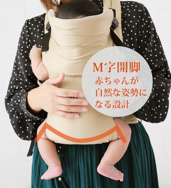 抱っこ紐 新生児専用 ベビーキャリー ファムベリー